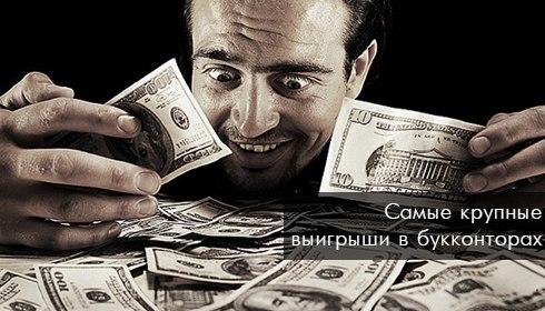 Заработок денег через игру